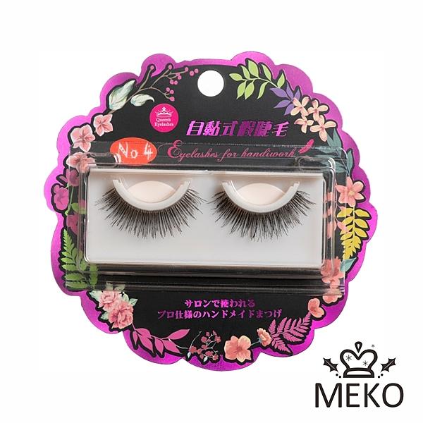 Queen's Eyelashes 花漾羽翼自黏式假睫毛 - No4 交叉纖長 S-095 MEKO風格美妝