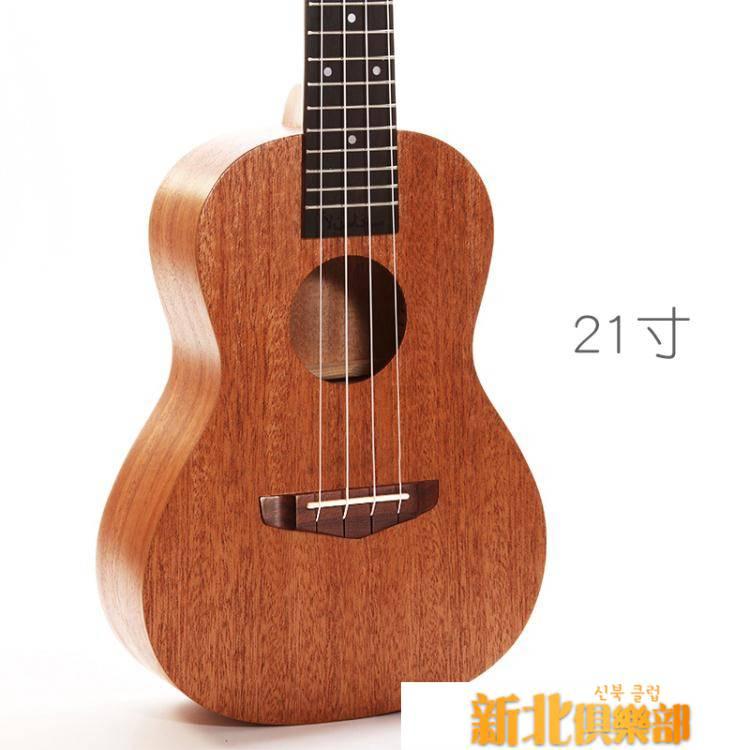 Artemis尤克里里初學者學生成人女吉他21寸23寸26寸烏克麗麗 HM