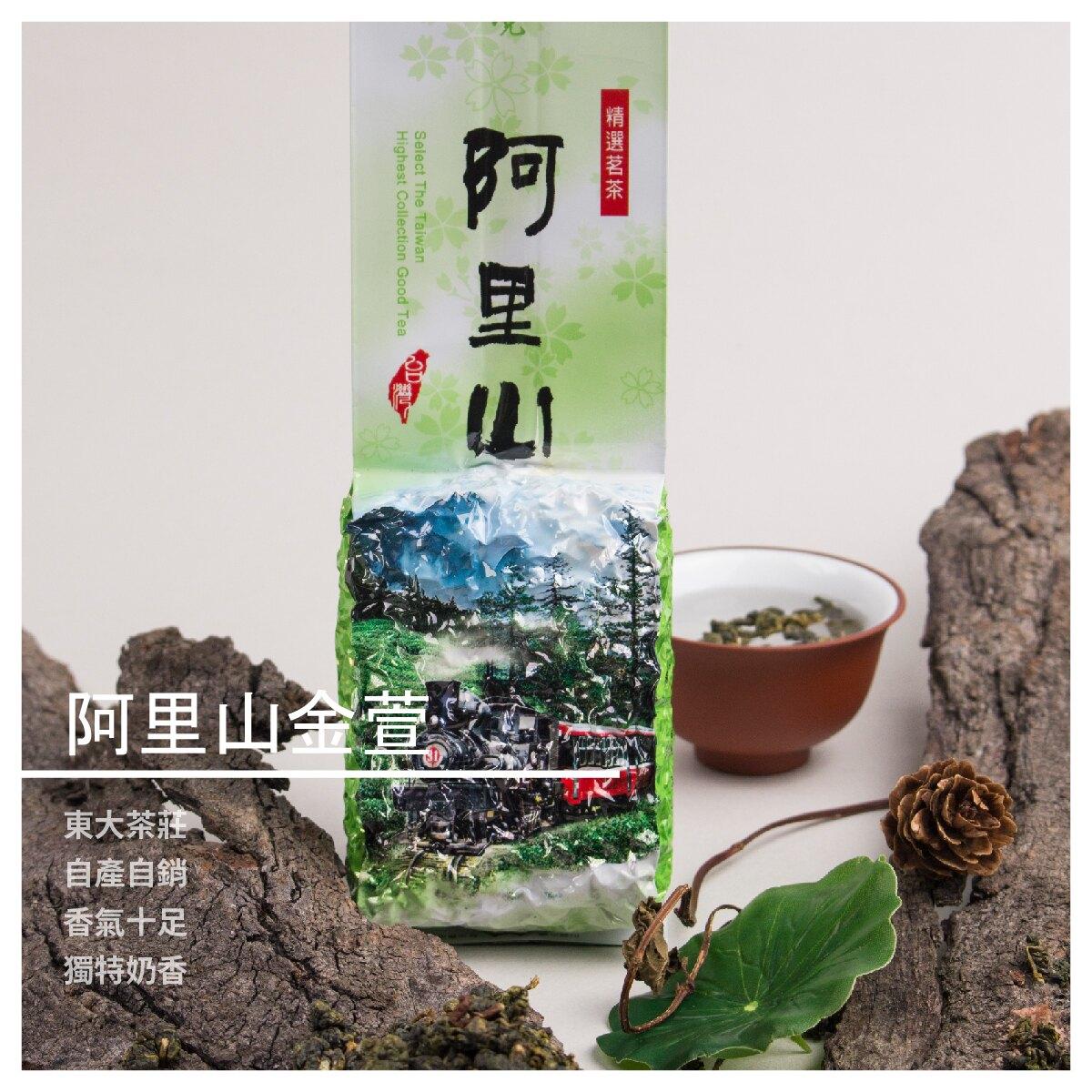 【東大茶莊】阿里山金萱/600g