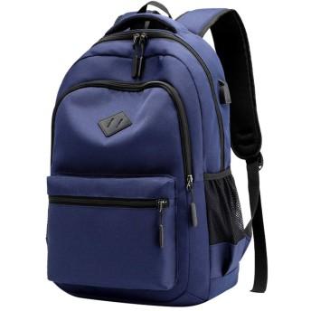 Bansusu 大容量リュックサック USB メンズ コンピューターバッグ バックパック 軽量 防水 学生 通学 遠足 アウトドア 旅行デイパック
