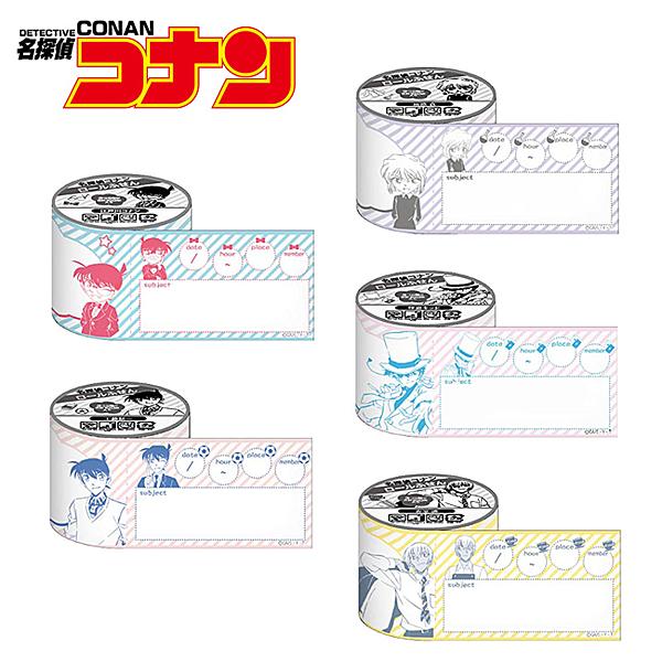 每款內含3種圖案共100張 紙張之間有虛線切割能直接撕下 可用於註記手帳、筆記本等 日本正版授權商品