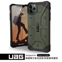 UAG iPhone 11 Pro Max 耐衝擊保護殼-綠
