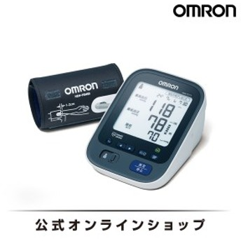オムロン 公式 血圧計 上腕式 HEM-7511T  Bluetooth通信対応 送料無料 正確