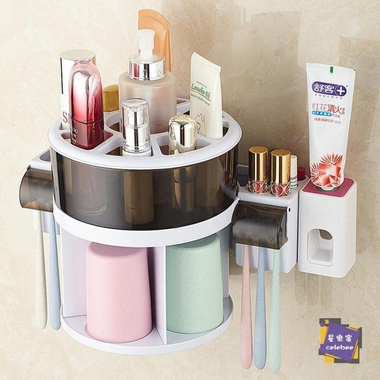 牙刷架 壁掛牙刷置物架衛生間刷牙杯架牙刷盒吸壁式漱口杯套裝牙膏牙刷架 交換禮物