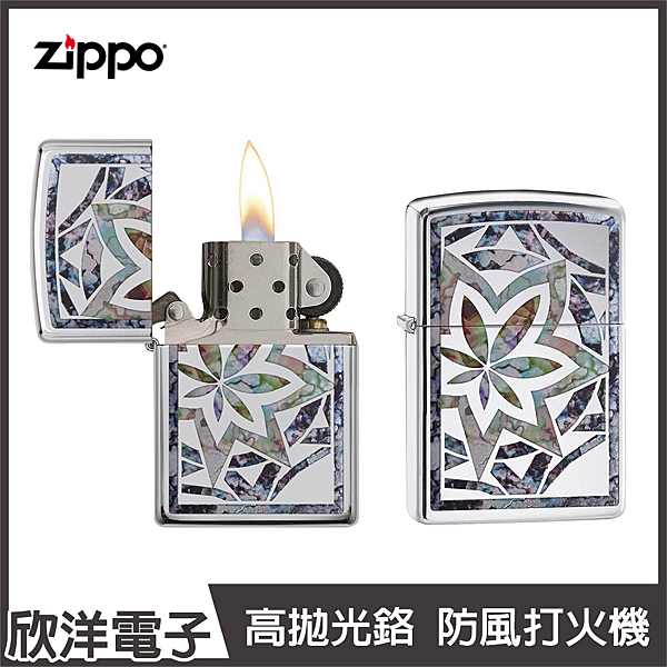 Zippo High Polish Chrome/Fusion 防風打火機 (29727)