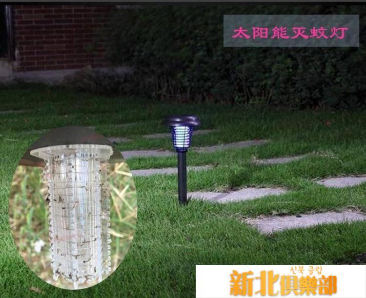太陽能滅蚊燈庭院花園戶外防水充電式驅蚊燈室外別墅蚊蟲誘滅器 HM