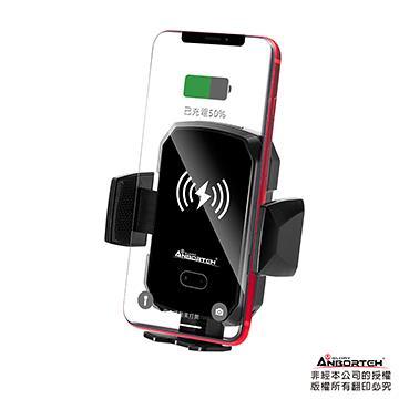 【安伯特】感應型無線充電旋鈕出風口手機架(AA300124)