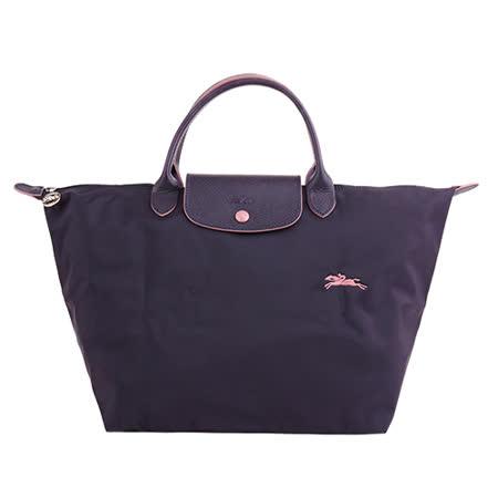 LONGCHAMP- LE PLIAGE 小馬logo短把手提包(深紫)M
