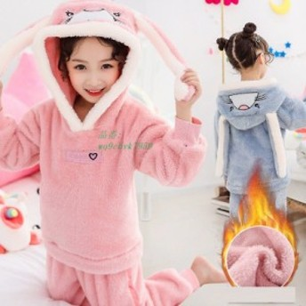 パジャマ もこもこ セットアップ 部屋着 赤ちゃん 上下2点セット 可愛い パジャマ 寝巻き 着る毛布 女の子 ベビー ルームウェア 長袖 子