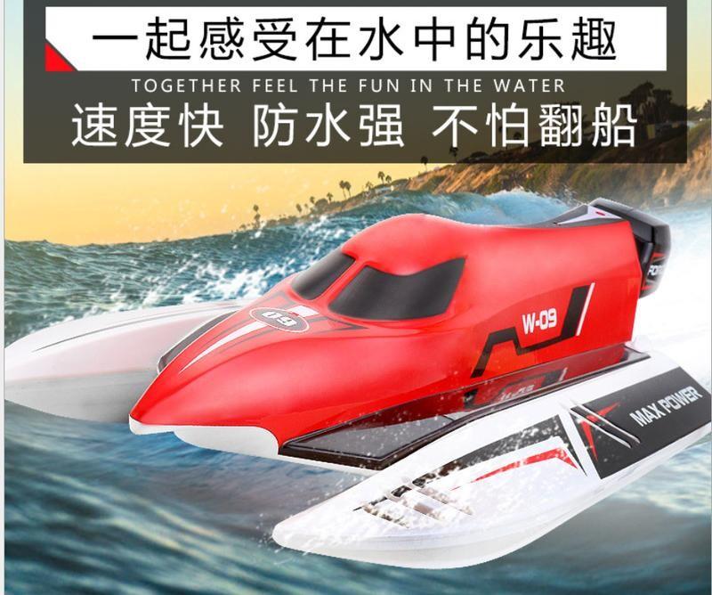 阿莎力 無刷快艇 wl915 高速船 非遙控車遙控飛機直升機四軸空拍機