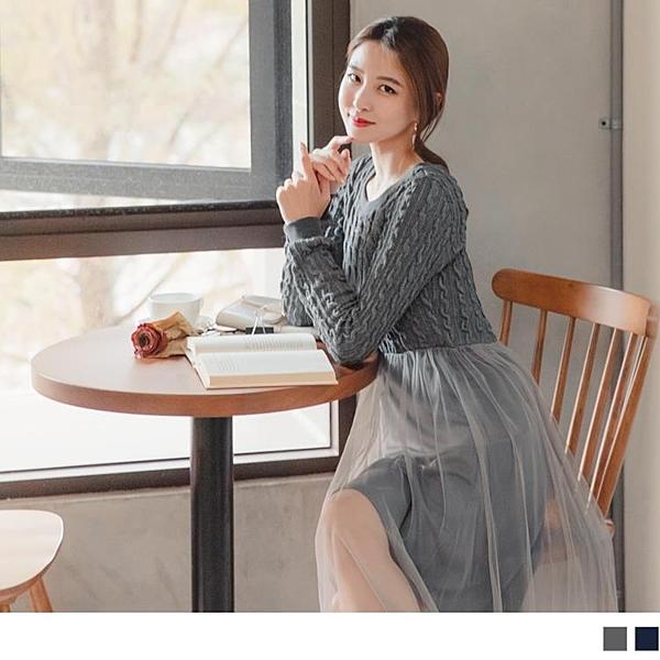 《DA7145-》暖感針織立體麻花拼接紗裙連身洋裝 OB嚴選