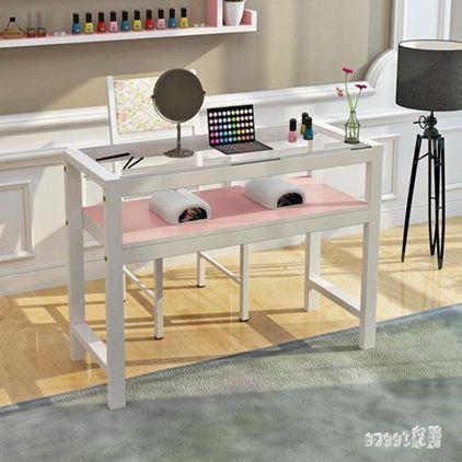 組合美甲桌簡單收銀臺美容子歐式專用創意卓子展示臺 LR7885  全館免運