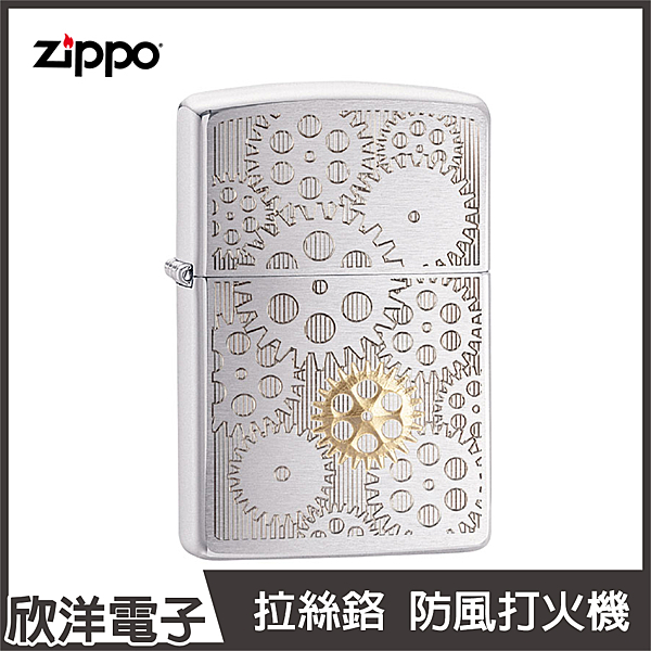 Zippo 200 Brushed Chrome Auto Two Tone 防風打火機 (29907)