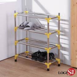 LOGIS  不鏽鋼鞋架四層多變鞋架 置物架 收納架 簡易DIY鞋櫃 EM-YE4