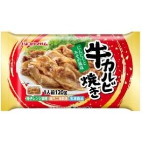 【送料無料】【冷凍】プリマハム 牛カルビ焼き 6袋