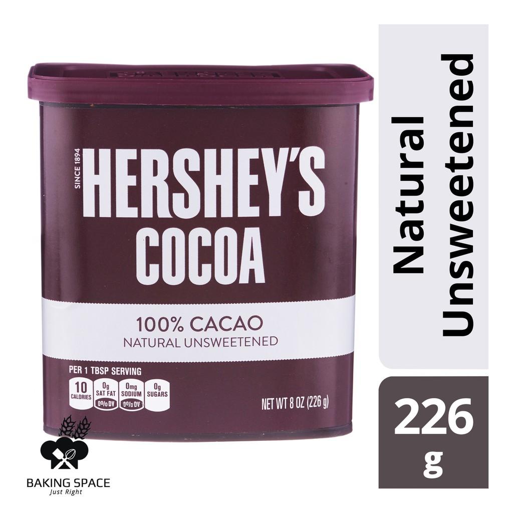 【烘焙製菓屋】Hershey's純可可粉 無糖好時可可粉 巧克力粉 生酮 低醣 防彈咖啡