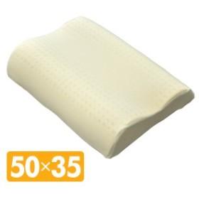 ラブテックスピロー ウェーブ  PLP-WF5232 枕 ラテックス ラテックス枕 ラテックスピロー 50×35cm  枕 ラテックス ラテックス枕 ラテッ