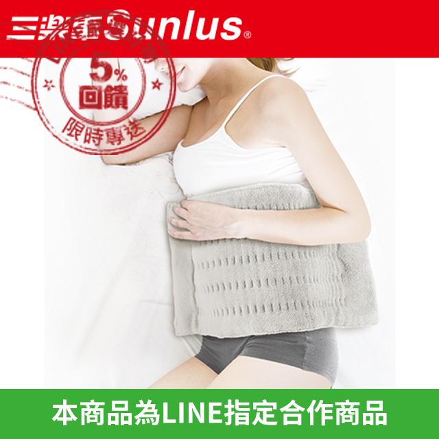【Sunlus三樂事】LCD熱敷柔毛墊(大)SP1206BR ★自動溫控感應透過溫熱效果達到放鬆舒緩