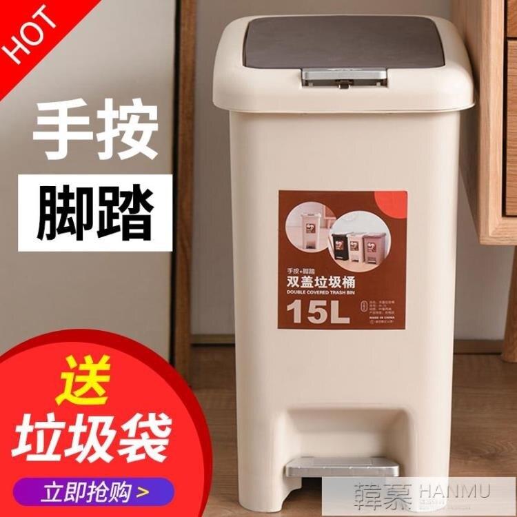 大號腳踏式垃圾桶家用衛生間客廳臥室廚房帶蓋創意腳踩分類拉圾筒  【交換禮物】 YTL