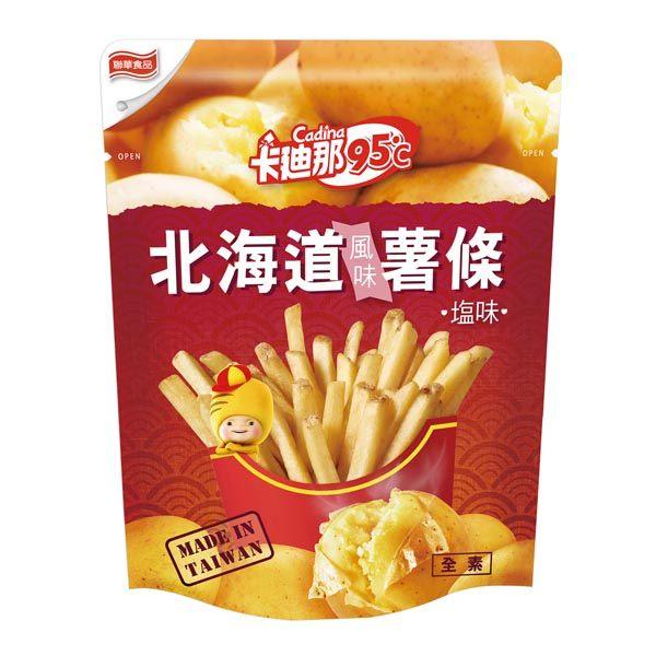 聯華 卡迪那 95℃北海道風味薯條-鹽味 40g (12袋)/箱【康鄰超市】