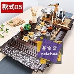茶具 茶具套裝家用整套紫砂功夫陶瓷簡約現代實木喝茶盤茶道全自動T 3款可選 交換禮物