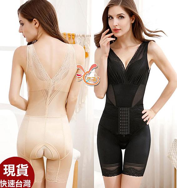 依芝鎂-F149塑身衣萊密排扣加強塑下洞連身塑身褲正品M-3XL,售價1100元