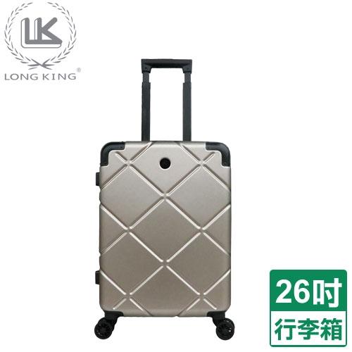 菱格紋行李箱LK-8022-拉絲金(26吋)【愛買】