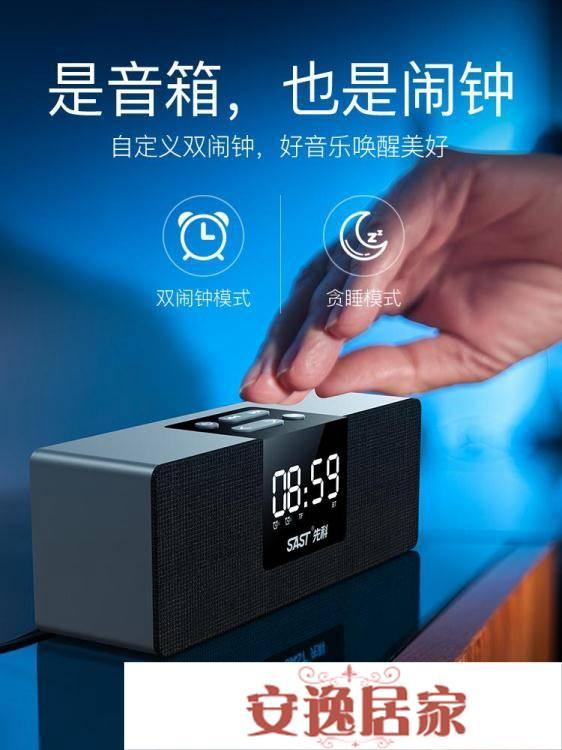 T13無線藍芽音箱超重低音炮大音量便攜式迷你家用鬧鐘小音響3D環繞車載 安逸居家