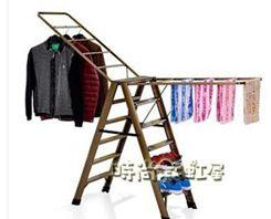 鋁合金家用梯子晾衣架落地兩用折疊室內五步翼型多功能晾曬梯加厚  全館免運