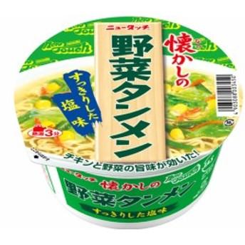 ニュータッチ 懐かしの野菜タンメン ヤマダイ