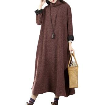 BeiBang(バイバン)レディース ワンピース 長袖 ゆったり マキシワンピース オーバーサイズ ロングワンピース 韓国ファッション 大きいサイズ ニットワンピース 秋 冬 タートルネック セーター 大きいサイズ(ブラウン)