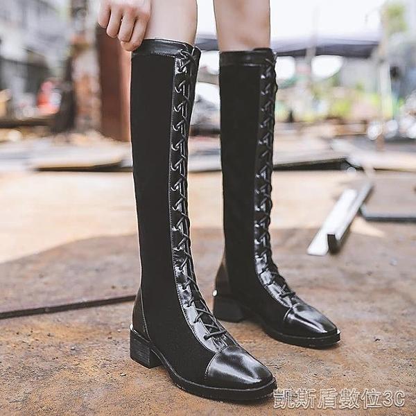 網紅瘦瘦騎士靴女秋冬季長靴女不過膝中筒高筒繫帶靴子女秋款 母親節禮物