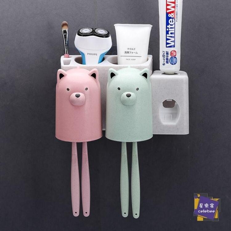 牙刷架 吸壁式創意卡通牙刷置物架衛生間壁掛置物牙刷架牙刷杯漱口杯套裝 交換禮物
