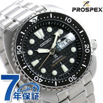 セイコー プロスペックス ダイバーズウォッチ ネット流通限定モデル タートル 自動巻き メンズ 腕時計 SBDY049 SEIKO ブラック