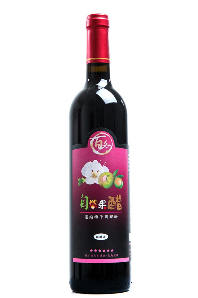 自燃果醋濃縮梅子調理醋