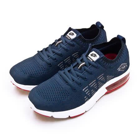 【男】LOTTO 透氣編織緩震氣墊慢跑鞋 BREATHE 系列 藍紅 1126