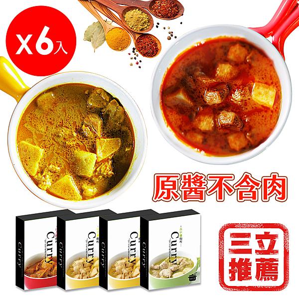 四味咖哩 即煮原醬(6入/組 )(500g/入)-電電購