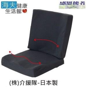 【海夫健康生活館】靠墊 輪椅 汽車用 上班族舒適靠墊 (W1362)TC-KT04 座墊