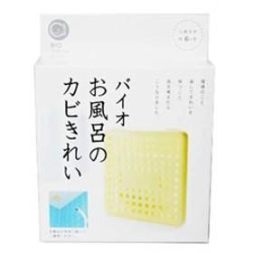 【コジット】コジット バイオ お風呂のカビきれい ◆お取り寄せ商品