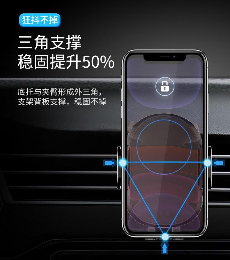 汽車手機支架車載無線充電器出風口自動感應卡扣式吸盤式導航快充