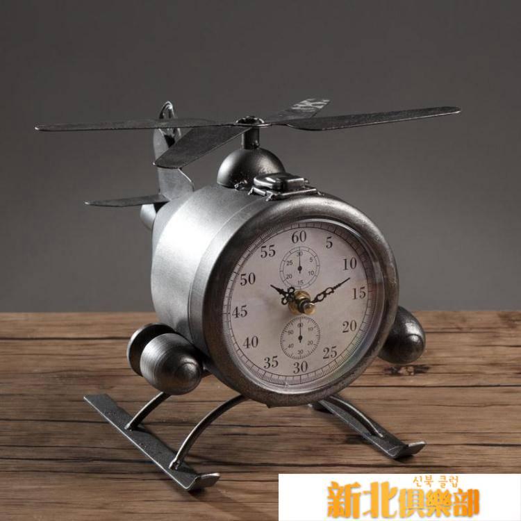 復古懷舊鐵藝飛機時鐘表座鐘創意客廳酒櫃電視櫃臥室臺鐘桌面擺件