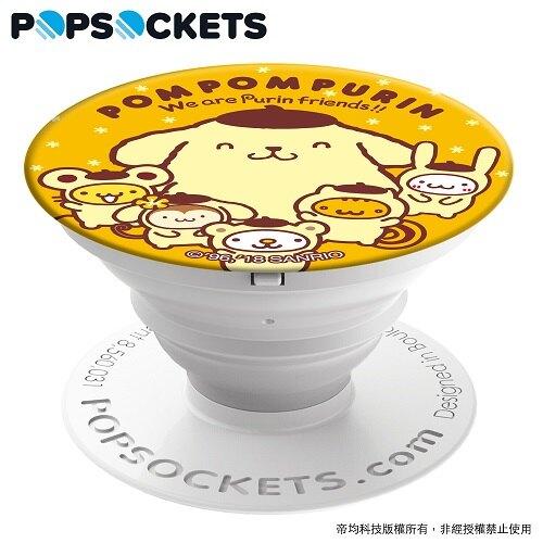 布丁狗-布丁好朋友【PopSockets泡泡騷】美國時尚多功能手機支架