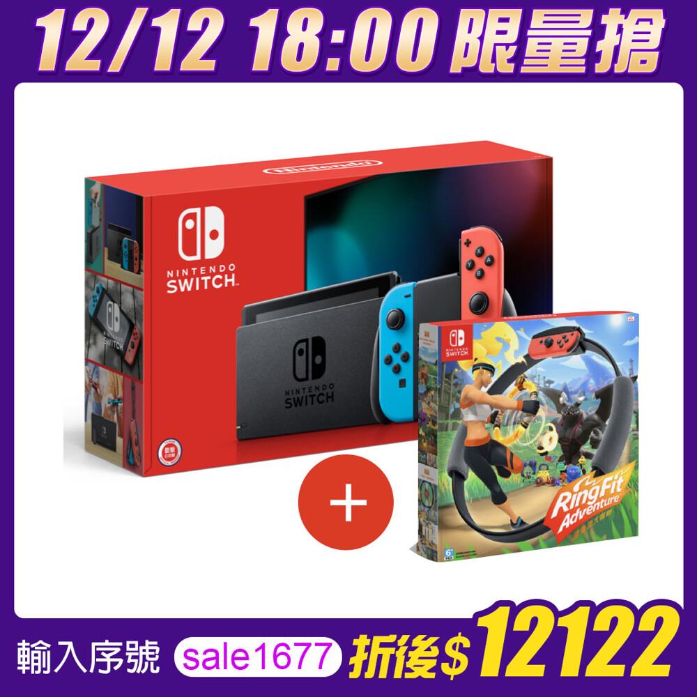本產品內容如下: 1. Nintendo Switch主機 x1 2. 健身環大冒險x1 3. Nintendo Switch底座x1 4.「Joy-Con(L)」和「Joy-Con(R)」專用控制器