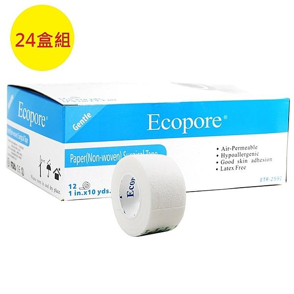 【醫康生活家】Ecopore透氣膠帶 白色 1吋2.5cmx9.2m (12入/盒)  ►►24盒組