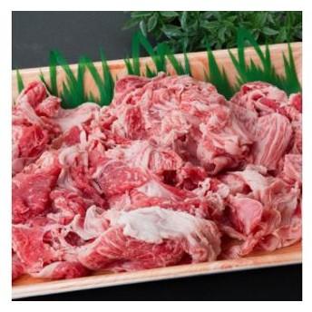 鳥取和牛 切り落とし(小)(株式会社 あかまる牛肉店)
