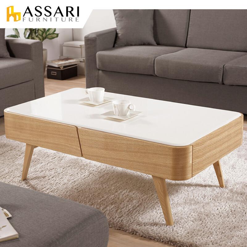 assari-查維大茶几(寬130x深70x高43cm)