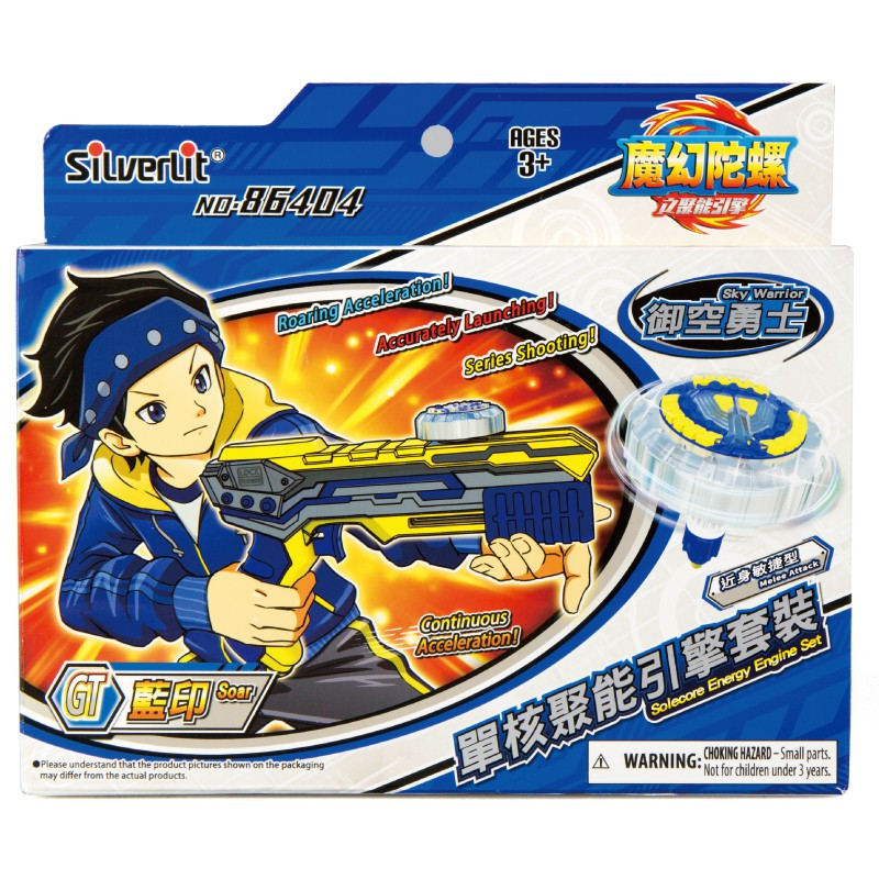 魔幻陀螺聚能引擎-單核藍印X御空勇士 玩具反斗城