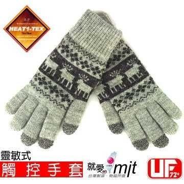 【UF72+】 UF5997 男 灰色 HEAT1-TEX 防風內長毛保暖 觸控手套 (靈敏型) 雪地 戶外 旅遊
