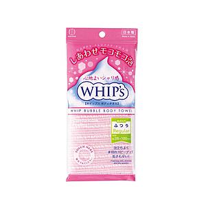 日本製KOKUBO泡泡澡巾 標準粉