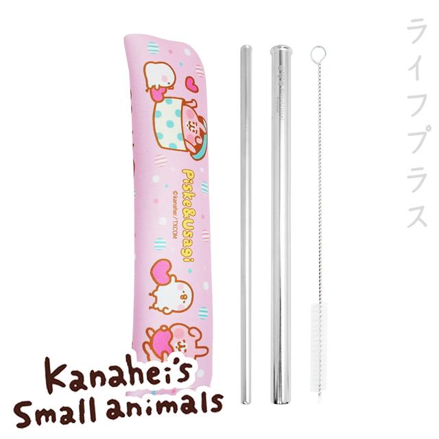 卡娜赫拉的小動物-不鏽鋼吸管三件組-愛心